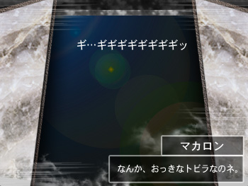tobira001.jpg