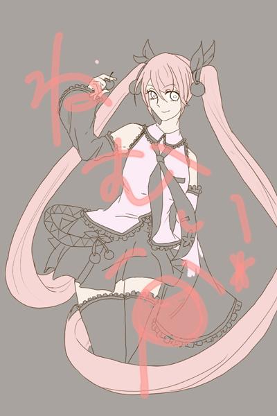 桜ミク (´∀`)