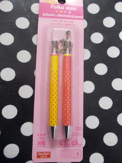 シャープペンとボールペン