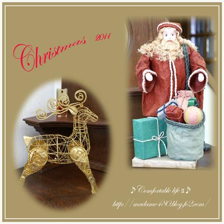 クリスマス2011web用