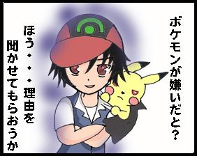 blog_import_4e830ff5237ce.jpg