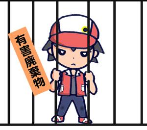 blog_import_4e83101729f62.jpg