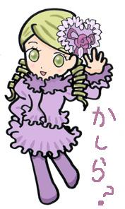 blog_import_4e83102ed226b.jpg
