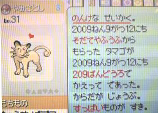 blog_import_4e83104d9d6e4.jpg