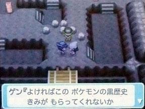 gen_hika_n.jpg