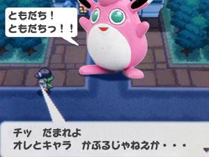 oyakata_bw.jpg