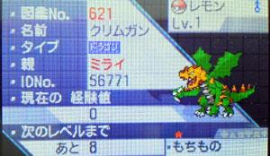 ryu_iro_1.jpg
