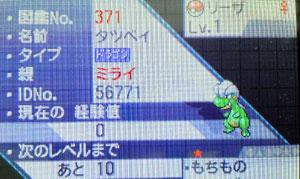 ryu_iro_2.jpg
