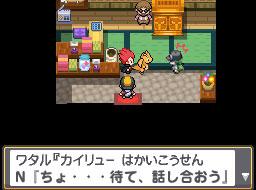 wataru_vs_n.jpg
