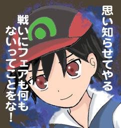yami_serifu02.jpg