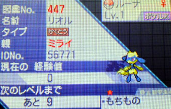 yellow_luna.jpg