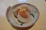 里芋の柚子味噌掛け