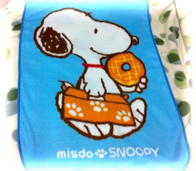 ミスドさんのスヌーピー毛布③