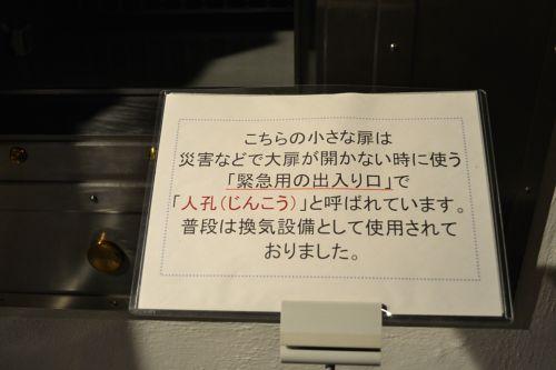 DSC_0375_01.jpg