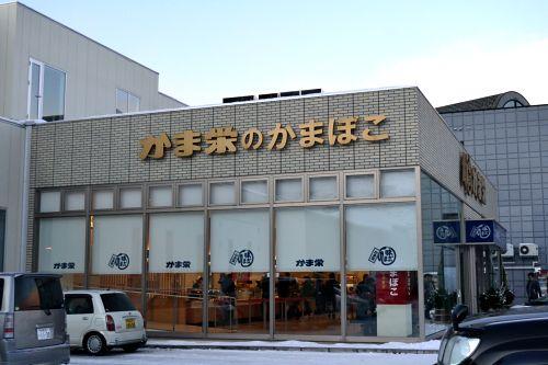 DSC_0411_01.jpg