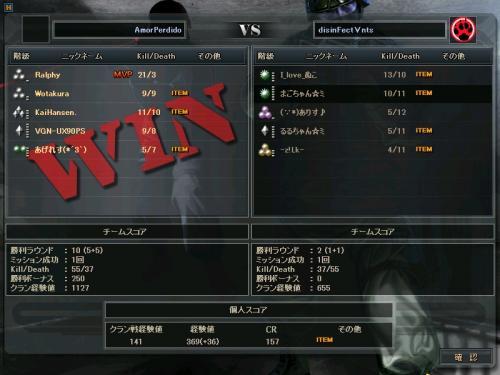 2011-09-14+23-16-07_convert_20110915013107.jpg