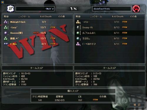 2011-09-22+21-54-03_convert_20110923024120.jpg