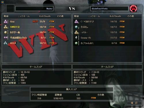 2011-09-22+22-22-36_convert_20110923024133.jpg