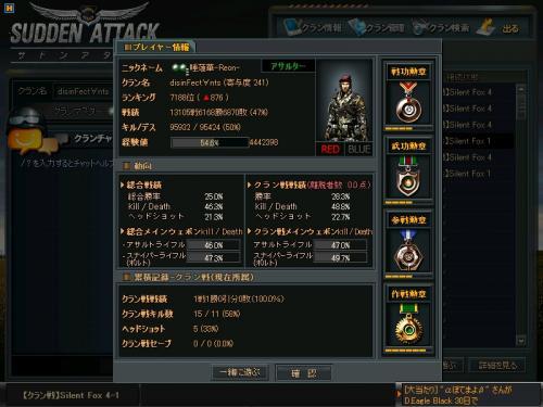 2011-09-23+00-33-37_convert_20110923023959.jpg