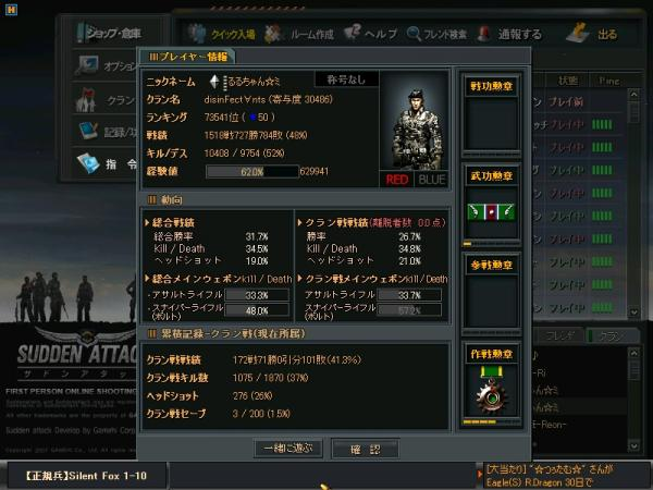 2011-09-24+21-41-57_convert_20110925033211.jpg