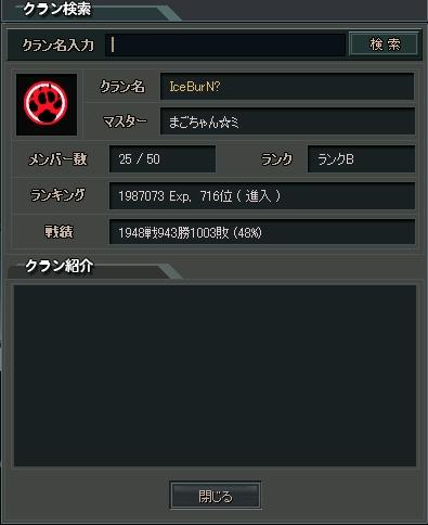 2011-10-01 23-28-55