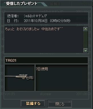 2011-10-09 01-55-32