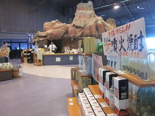 浅間山を知るために【浅間火山博...
