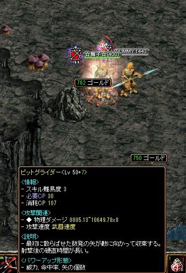 RedStone 11.10.23[12]
