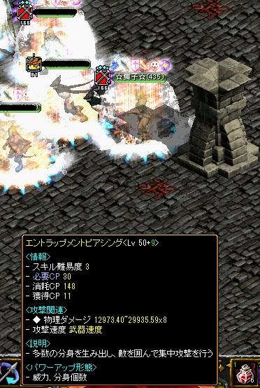 RedStone 11.11.20[01]