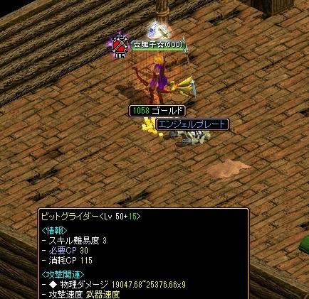 RedStone 12.02.01[03]