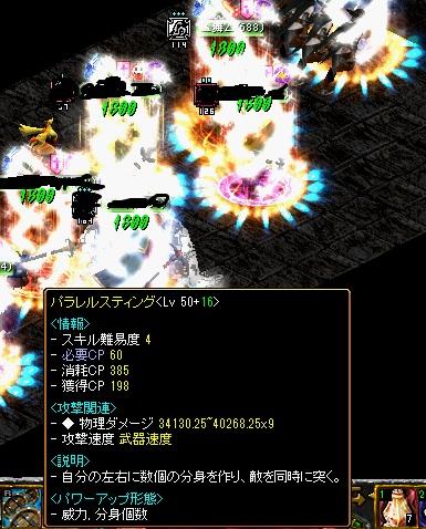 RedStone 12.04.10[03]