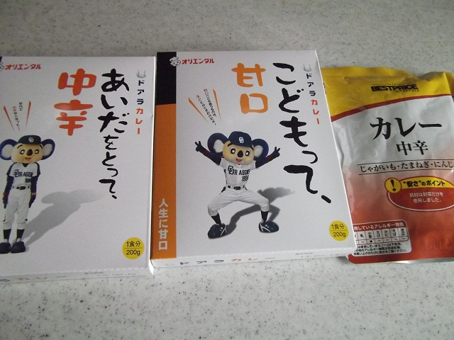 003_20111015193552.jpg