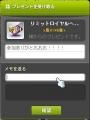 Maple140928_234206.jpg
