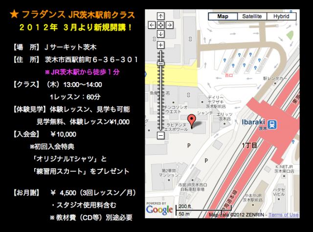 ピクチャ+50_convert_20120129140535