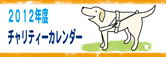 bana_20111206111754.jpg