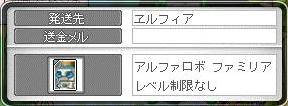Maple10008a.jpg