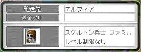 Maple10009a.jpg