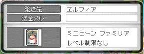 Maple10010a.jpg