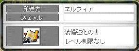 Maple10014a.jpg