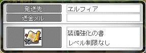 Maple10015a.jpg