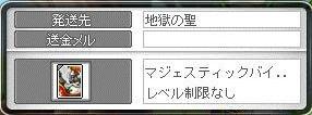 Maple10016a.jpg