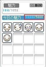 Maple10029a.jpg