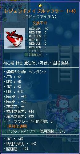 Maple10035a.jpg