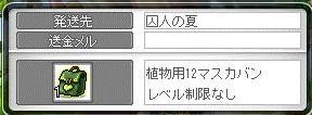 Maple10064a.jpg