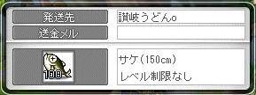 Maple10065a.jpg