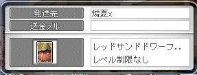 Maple10073a.jpg
