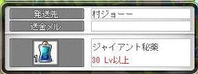 Maple10074a.jpg