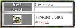 Maple10075a.jpg