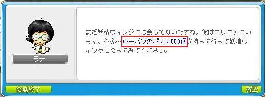 Maple10076a.jpg