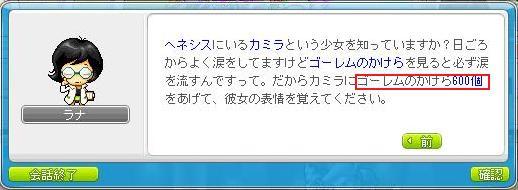 Maple10083a.jpg